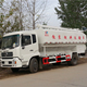 Dongfeng 4*2 bulk feed delivery truck, 16.3cbm bulk feed truck, 8 ton bulk feed trucks for sale