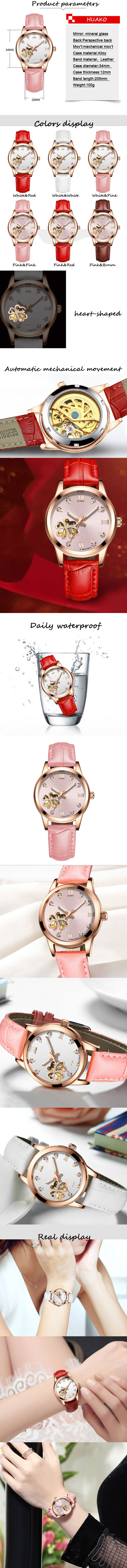 Latest mechanical rhinestone watch rose gold flower watch womens leather watch