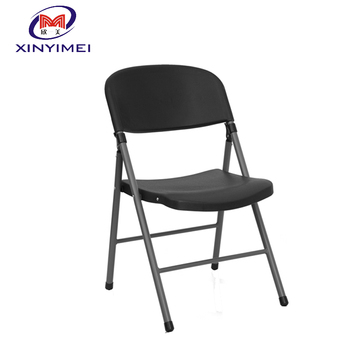 wholesale outdoor used folding plastic chair