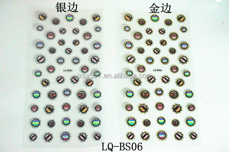 3D SELF ADHESIVE ACRYLIC GEM STONE NAIL STICKER