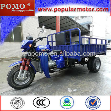 300CC THREE WHEEL MOTORCYCLE FACTORY