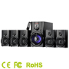 /product-detail/new-design-modern-issue-5-1-home-theater-speaker-system-2-1-3-1-4-1-6-1-7-1-60592817625.html