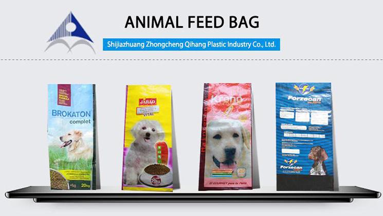 गलत छपाई polypropylene पीपी बुना पैकिंग अनाज भंडारण बैग