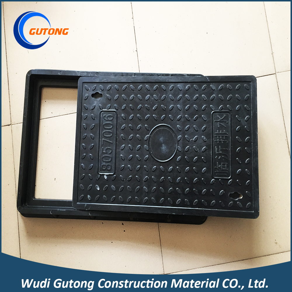 FRP Composite Square Watertight Drainage Inspection Manhole Cover