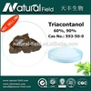 100% Pure Standardized chemical fertilizer triacontanol