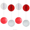 White Red Paper Lantern And Honeycomb Ball Christmas Paper Decoration Set