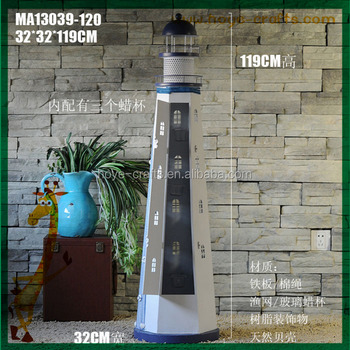 Outdoor Decor Lighthouse Lawn Wooden Model