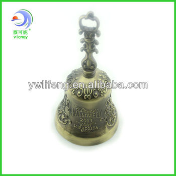 SOUVENIR ANTIQUE METAL DINNER BELL