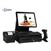 CE ROHS all in one 15 inch touch screen complete pos system For retail supermarket restaurant