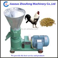 Chicken feed making machine grain pellet extruding machine