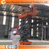 Mobile battery powered self propelled scissor lift,hydraulic scissor lift for lease or resale