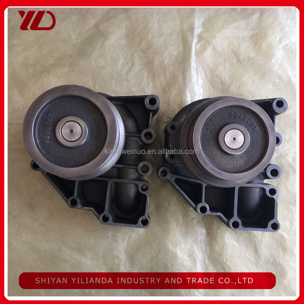 Factory Price QSX15 Water Pump 4089908