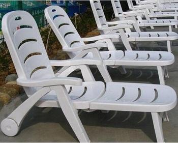 Plastic Foldable Beach Chair Lounge Swimming Pool Full