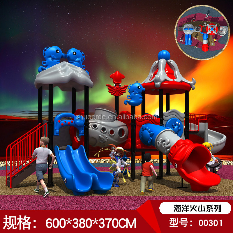Used Commercial Outdoor Playground School Joyful Toys Plastic park equipment for sale