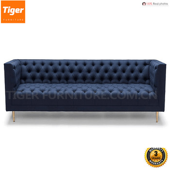 Metal Legs STUART SCOTT TUX Sofa Set Shenzhen Furniture For Home Decor