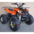 110cc quad bike quad bikes 50cc kids quad bikes