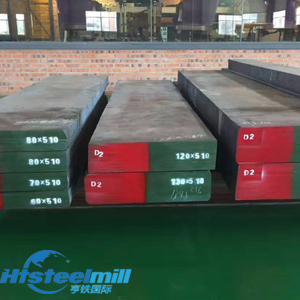 4140 forged steel plate low price for sale
