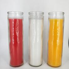 wholesale 7 day glass candle Exporters/glass jar religious candle
