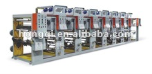multi colour Gravure Printing Machine