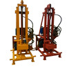 Good quality cheap water well drilling rig machine on sale