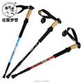 New 2014 Aluminium Alloy Cane Nordic Walking Poles Or Sword Walking Stick For Camping