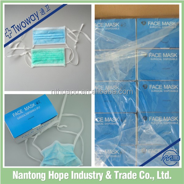 Face Mask Disposable Mask com - Product Alibaba On surgical face Buy Use Ward Surgical For Mask