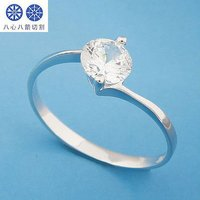 2011 Latest hot sale fashion 1 carat solitaire diamond ring