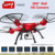 2018 new arrival mini selfie pocket drone quadcopter GPS drones with hd camera and gps and wifi FPV camera helicopter