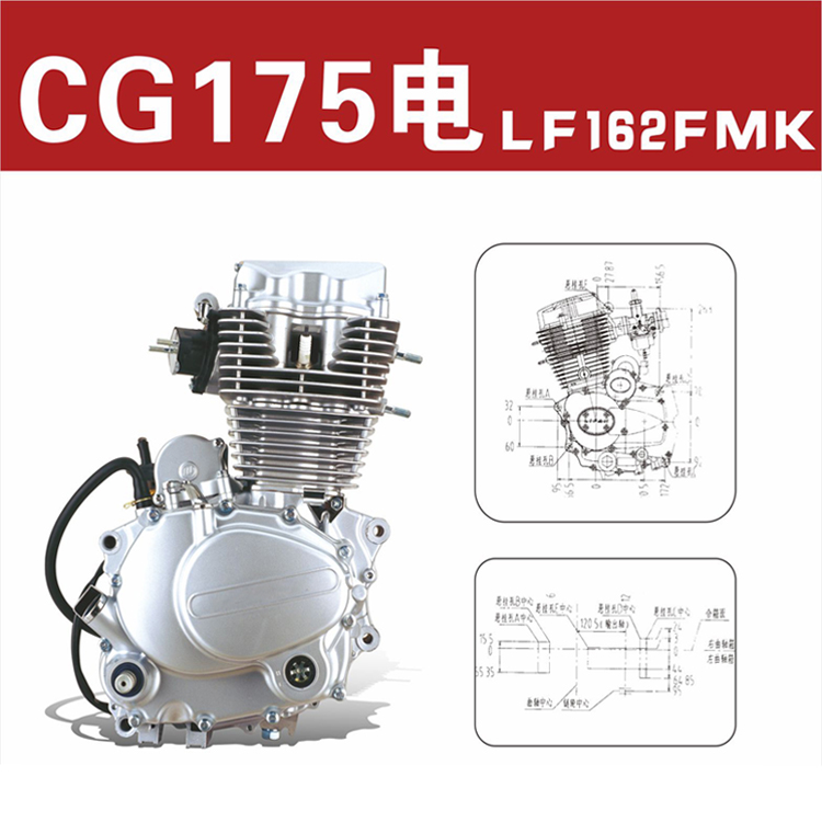 New 162FMK 175cc Air Cooled Motorcycle Engines for Sale