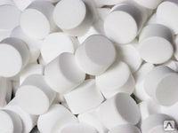 Hexamethylenetetramine For Industrial Use - Buy Hexamethylenetetramine  Urotropin Product on Alibaba com