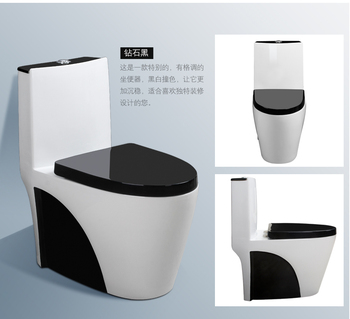 Black Water Closet Commode Bangladesh Price Sanitary Ware Toilet - Buy  Black Toilet,Sanitary Ware Toilet,Bangladesh Price Sanitary Ware Toilet  Product