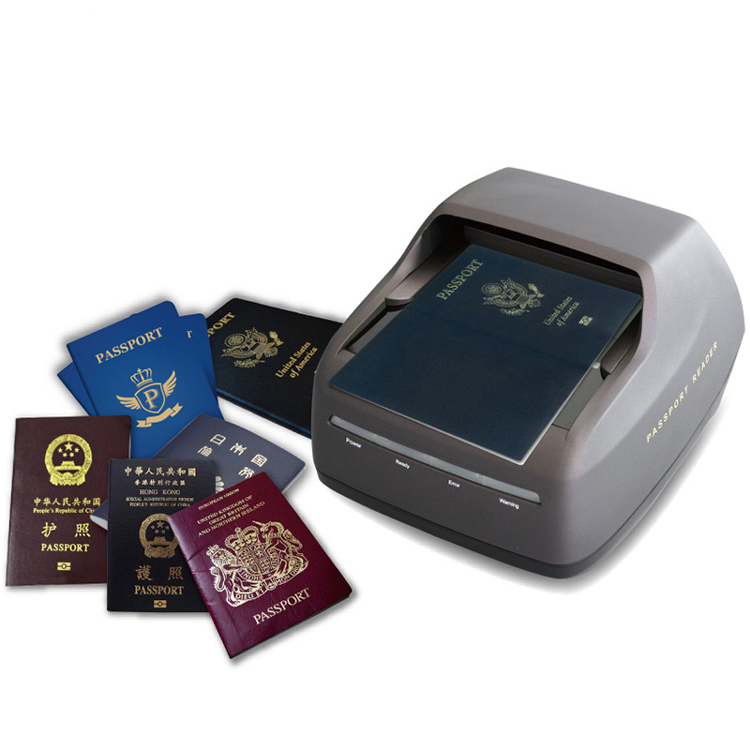 SDK for free easy to be integrated automated access control e-passport reader