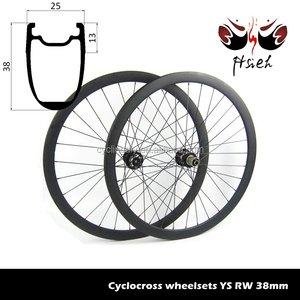 38mm carbon cyclocross wheelsets disc brake, 700C disc road wheelsets 20.5mm / 23mm / 25mm width