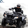 High quality ATV(500CC,4WD,EEC/EPA)