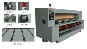 cangzhou xulin high quality auto adjust round die cutting machine