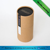 2016 new hot sale tea paper tube packaging cardboard cylinder box for packaging