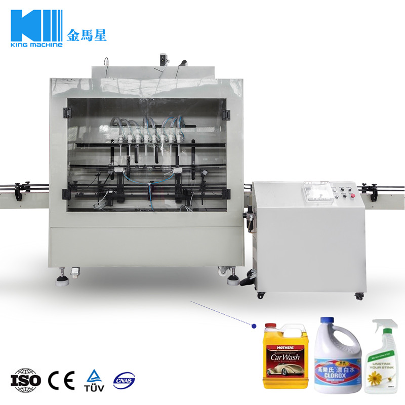 Hair Oill Hair Conditioner Hair Enhancement Filling Line