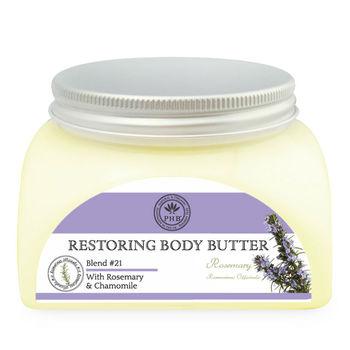 Halal Certified Vegan Organic Cruelty And Paraben Free Body Butter - Buy  Organic Body Butter Certified Raw Shea Butter Oil Free Sensitive Skin Halal