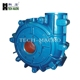Industrial centrifugal ash mining slurry pump series KA(R) used for transferring coal slurry in preparation plant