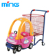 Supermarket Children Shopping Cart Kids Hand Shopping Trolley For Sale