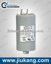 best selling capacitor 12uf 250v motor capacitor for Motor Use
