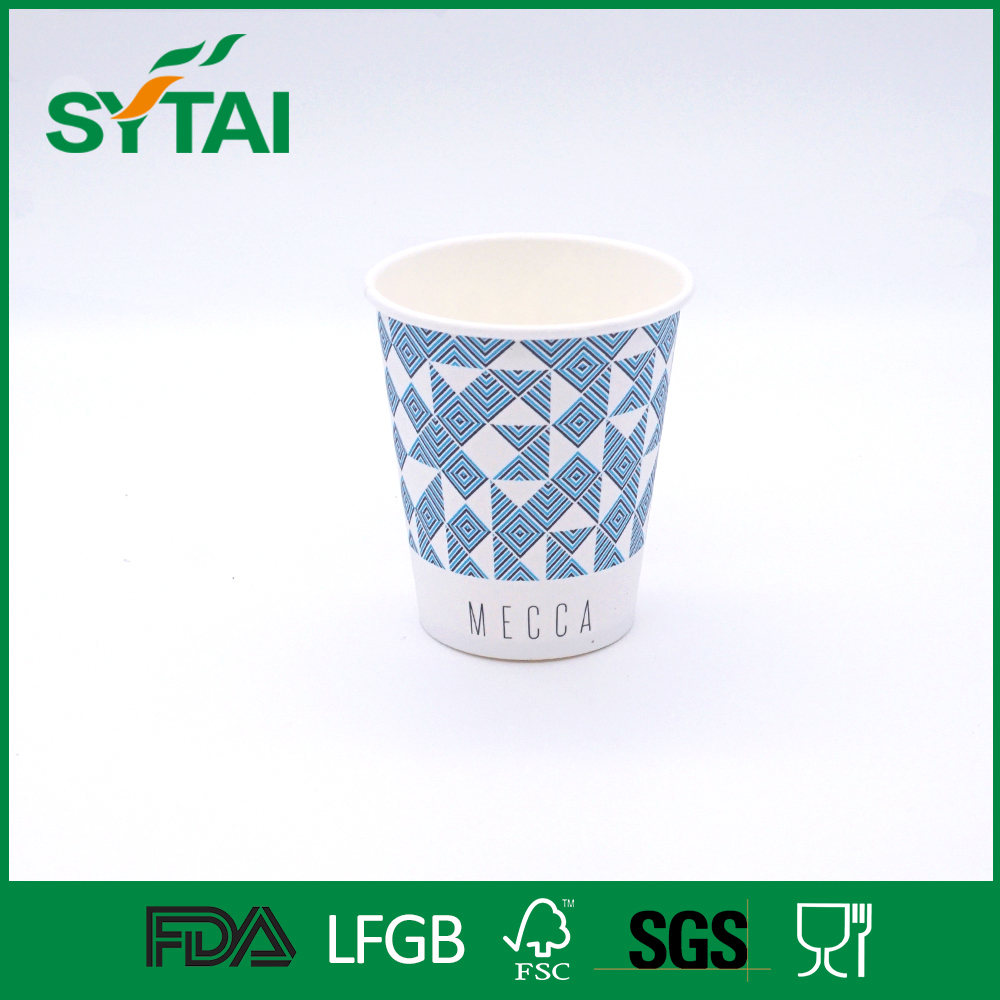 Large capacity logo printed pe coated blank paper cups