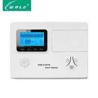 Hot Sales GSM+PSTN wired wireless home security alarm system can remote protection