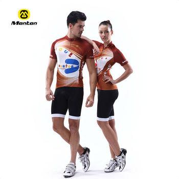 Chinese factory Wholesale New bicycle  cycling  biking jersey set -Monton  biking suit b0742a4f8