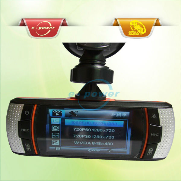 E-Power Car DVR and Best Hidden Cameras for Cars and Car Camera Recorder ER0846