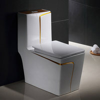 Factory direct supply chinese one piece toilet square shape toilet bowls gold color toilet