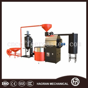 Chinese top stainless steel commercial 120kg coffee roaster machines