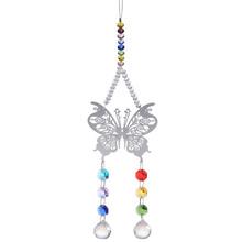 Krásný skleněný motýlek jako dekorace na lustr, 2 ks