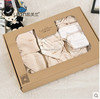 100% cotton Ten pieces sets of baby Clothing Sets gift box for newborn