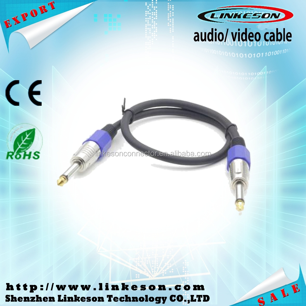Low noise male to male balance cable